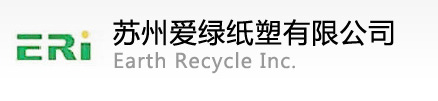 Earth Recycle Inc. Logo
